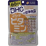 DHC マルチビタミン 60粒 60日分 ×5個セット