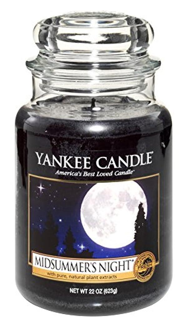 高潔なスラック理論的ヤンキーキャンドル ジャータイプ Lサイズ(燃焼時間約110~150時間) アメリカ製 YANKEECANDLE ミッドサマーナイト