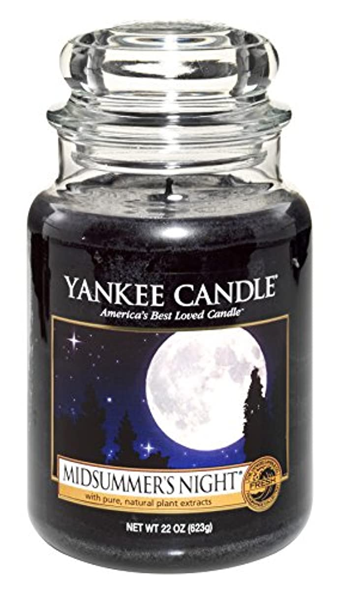捧げるバナーアロングヤンキーキャンドル ジャータイプ Lサイズ(燃焼時間約110~150時間) アメリカ製 YANKEECANDLE ミッドサマーナイト