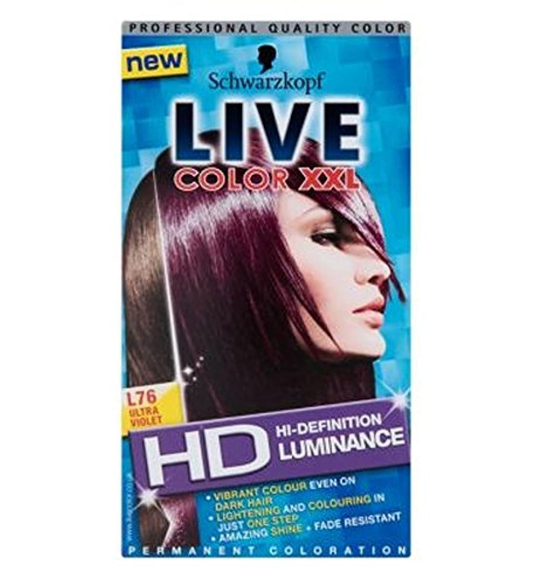 湿気の多い膜拮抗するシュワルツコフライブXxlのHd輝度紫外線L76 (Schwarzkopf) (x2) - Schwarzkopf Live XXL HD Luminance Ultra Violet L76 (Pack of 2) [...