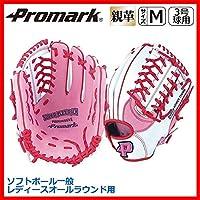 Promark グラブ グローブ ソフトボール一般 レディースオールラウンド用 M ピンク×ホワイト PGS-3157