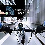 自転車 ヘッドライト USB充電式 フロント用 自転車 ライト 防水 [警報器+テールライトセット] 自転車 サイクリング 750ルーメン ロードバイク ライト 自転車前照灯 画像