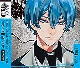 「VAZZROCK」bi-colorシリーズ�I「立花歩-aquamarine-」