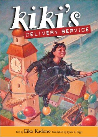 Kiki's Delivery Serviceの詳細を見る
