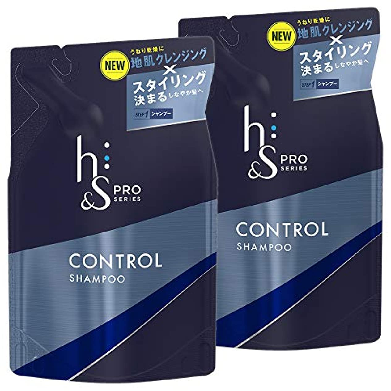 生命体友情滅びる【まとめ買い】 h&s for men シャンプー PRO Series コントロール 詰め替え 300mL×2個