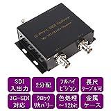 シリアルデジタル分配器 1対2 3G-SDI , HD-SDI , SD-SDI対応【a3GSDI-Sp12】