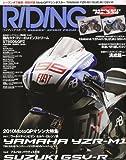 RIDING SPORT (ライディングスポーツ) 2011年 03月号 [雑誌]