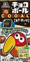 チョコボール開封おじさん チョコボール 金のエンゼルに関連した画像-05