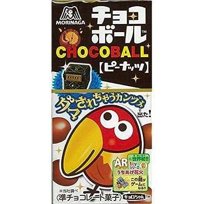 森永製菓  チョコボール<ピーナッツ>  28g×20箱