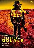 インシデント・アット・オグララ[DVD]
