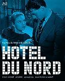 北ホテル マルセル・カルネ[Blu-ray/ブルーレイ]