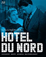 北ホテル マルセル・カルネ Blu-ray