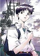 新世紀エヴァンゲリオン DVD STANDARD EDITION Vol.1