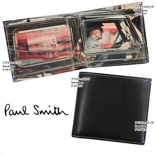 ポールスミス 財布 AJXA 1033 W566 ドライバー デザイン プリント レザー 二つ折り 小銭入れあり メンズ 折財布 PAUL SMITH