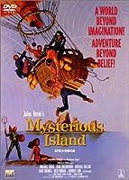 SF巨大生物の島 [DVD]