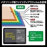 ETSUMI 液晶保護フィルム プロ用ガードフィルムAR Canon SX720HS/SX620HS/SX610HS専用 E-7121 画像