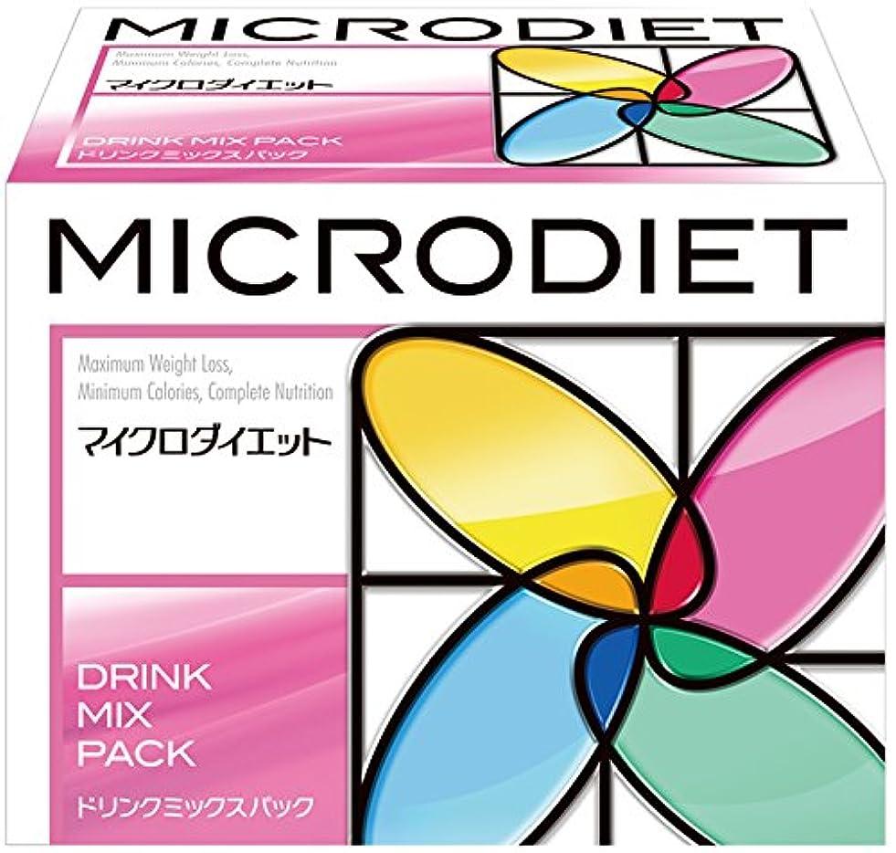 に話す行列合体マイクロダイエット ドリンクミックスパック14食(07289)