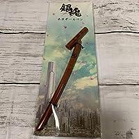 銀魂劇場版 公式グッズ 洞爺湖 木刀ボールペン