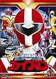 地球戦隊ファイブマン VOL.1[DVD]