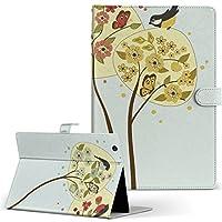 igcase d-01J dtab Compact Huawei ファーウェイ タブレット 手帳型 タブレットケース タブレットカバー カバー レザー ケース 手帳タイプ フリップ ダイアリー 二つ折り 直接貼り付けタイプ 006098 フラワー 花 フラワー 鳥