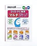 maxell マルチCDレンズクリーナー湿乾Wパック トールケースタイプ CD-TDW-WP(S)