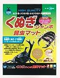 マルカン くぬぎジャンボ昆虫マット M-109
