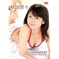 秋山奈々 innocent