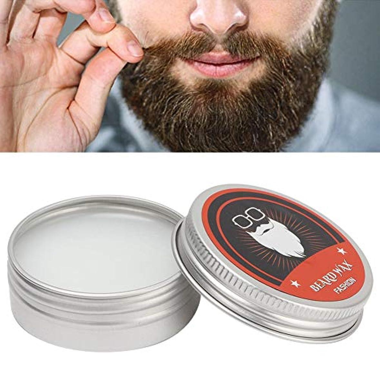 簡単な寄生虫保証ひげグルーミングワックス口ひげ保湿バーム、30mlひげケアメンズひげグルーミングワックスリペアディープモイスチャライジングナリッシング
