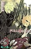 FULL MOON 3 (ガンガンコミックス)