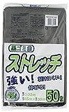 ゴミ袋 50枚 黒 45L用 ST-45K