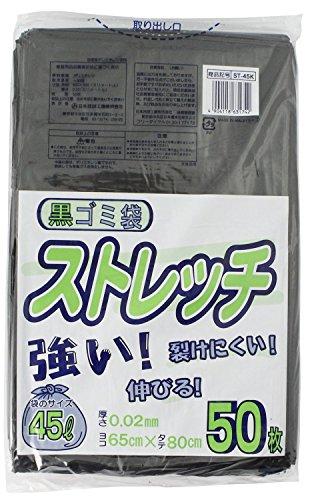 日本技研工業 ストレッチ ゴミ袋 黒 45L 厚み0.02m...