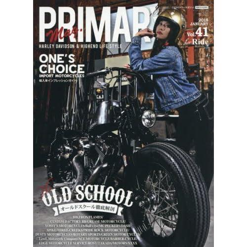 Primary(プライマリー) 2018年 01 月号 [雑誌]