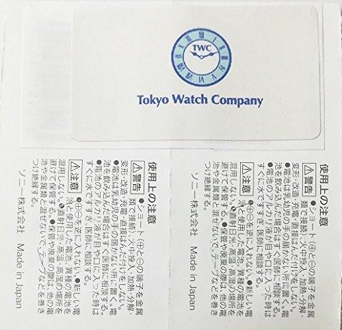 [ソニー]SONY 国内正規品 酸化銀ボタン電池 2個入りパック SR927SW 395