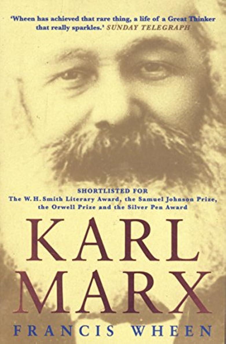 帽子トーン野ウサギKarl Marx (English Edition)