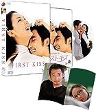 ファースト・キス [DVD] 画像