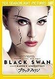 ブラック・スワン[DVD]