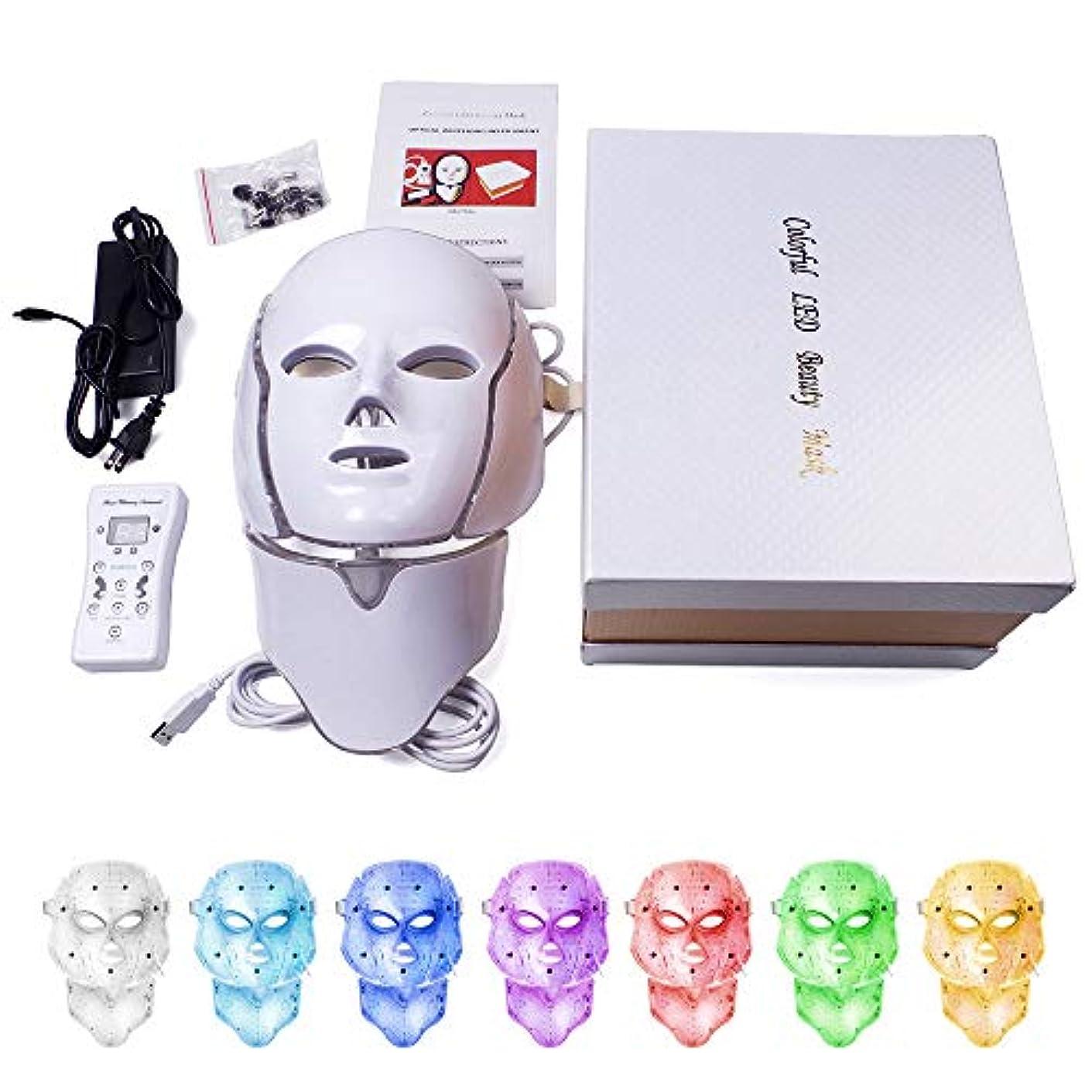 拍車起訴するペルセウス顔と首の肌の若返りアンチエイジングライトフォトンセラピー美容ツェッペリンフェイシャルマスクのための7色のLEDフェイスマスク