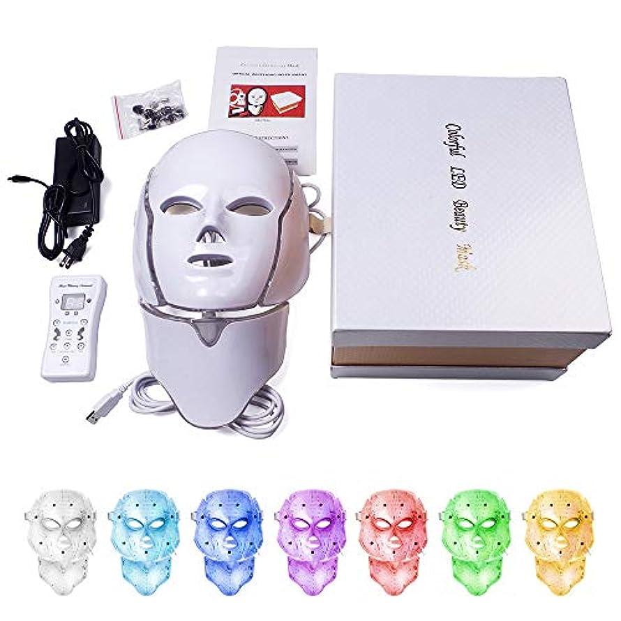 リンケージ規制重々しい顔と首の肌の若返りアンチエイジングライトフォトンセラピー美容ツェッペリンフェイシャルマスクのための7色のLEDフェイスマスク