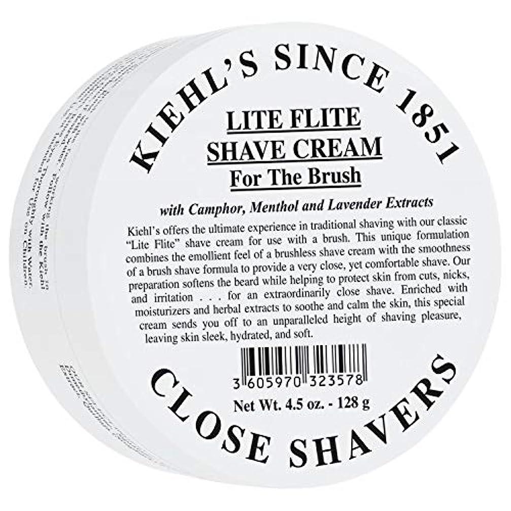 鷹神経衰弱急降下[Kiehl's] キールズLiteの飛行シェーブクリーム128グラム - Kiehl's Lite Flight Shave Cream 128g [並行輸入品]