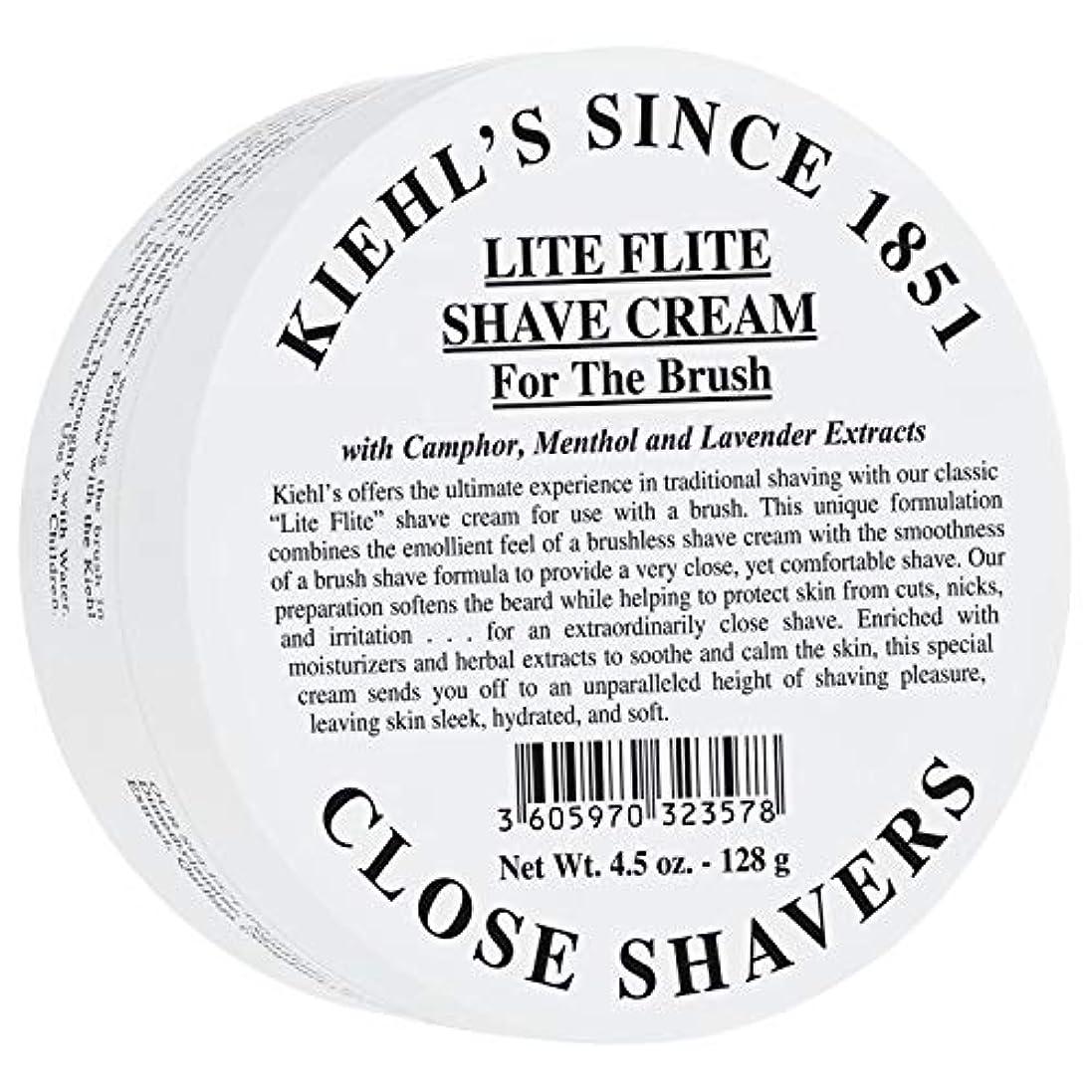 顔料ワゴン幻滅する[Kiehl's] キールズLiteの飛行シェーブクリーム128グラム - Kiehl's Lite Flight Shave Cream 128g [並行輸入品]