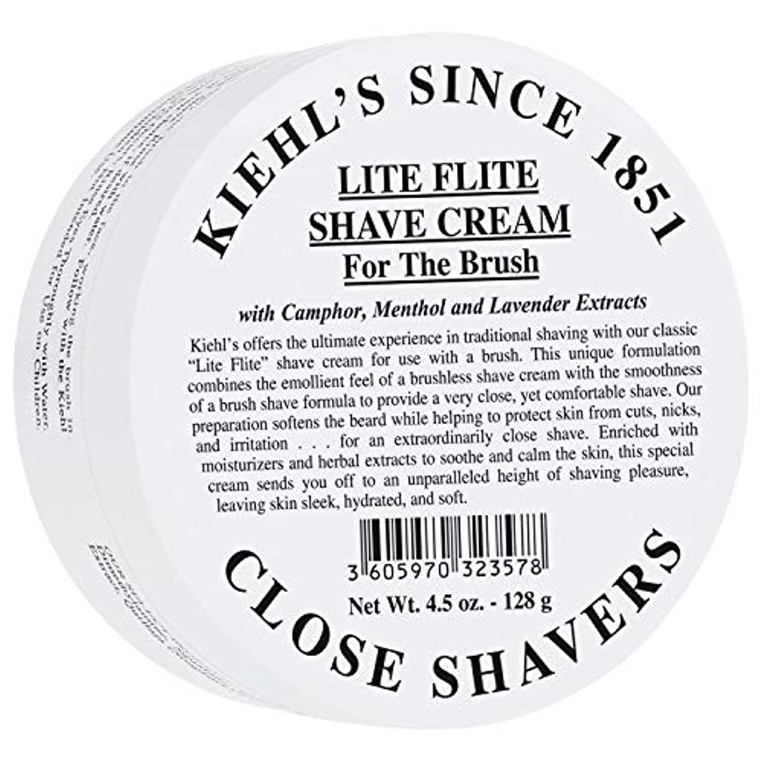 乳それから内陸[Kiehl's] キールズLiteの飛行シェーブクリーム128グラム - Kiehl's Lite Flight Shave Cream 128g [並行輸入品]
