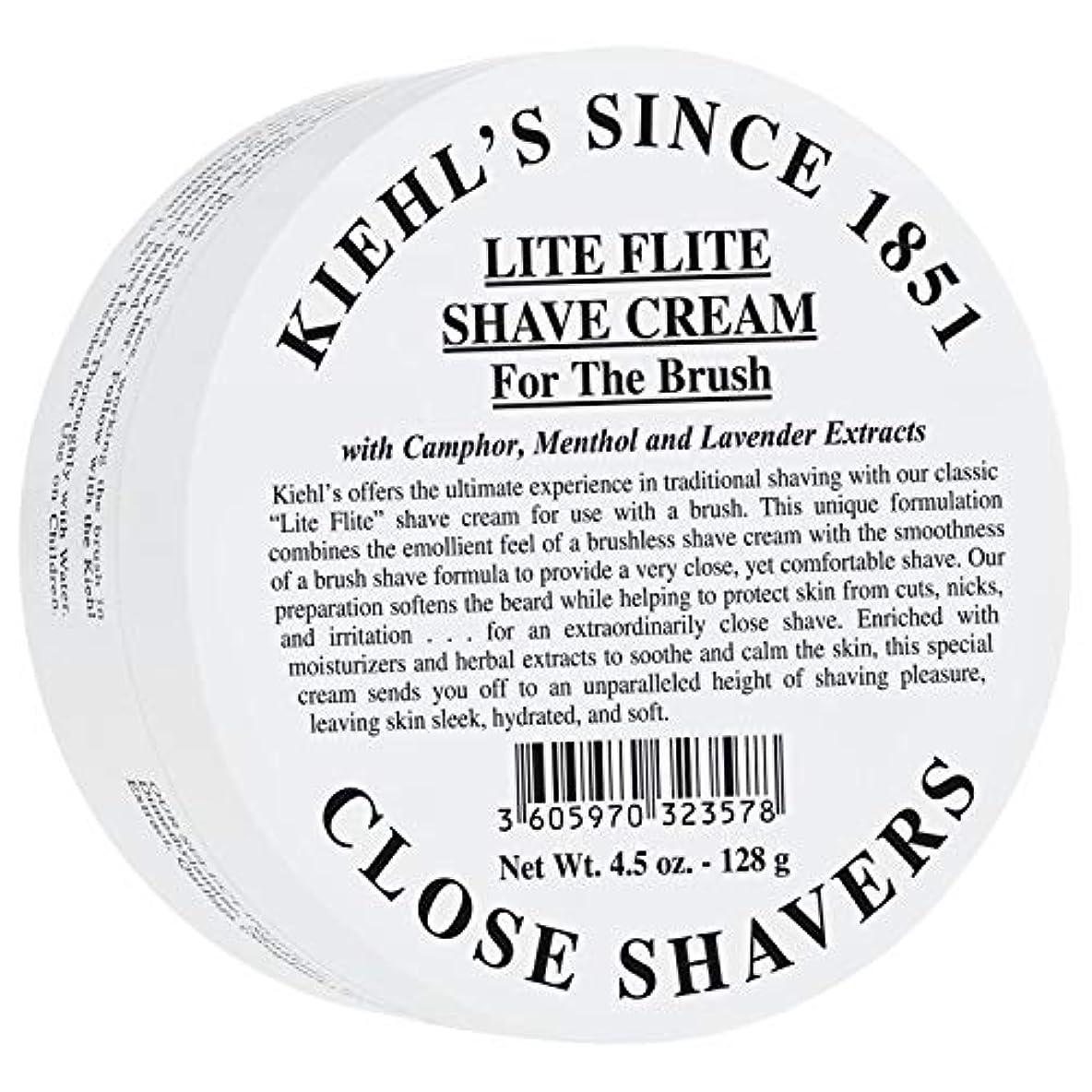電圧うんシーン[Kiehl's] キールズLiteの飛行シェーブクリーム128グラム - Kiehl's Lite Flight Shave Cream 128g [並行輸入品]