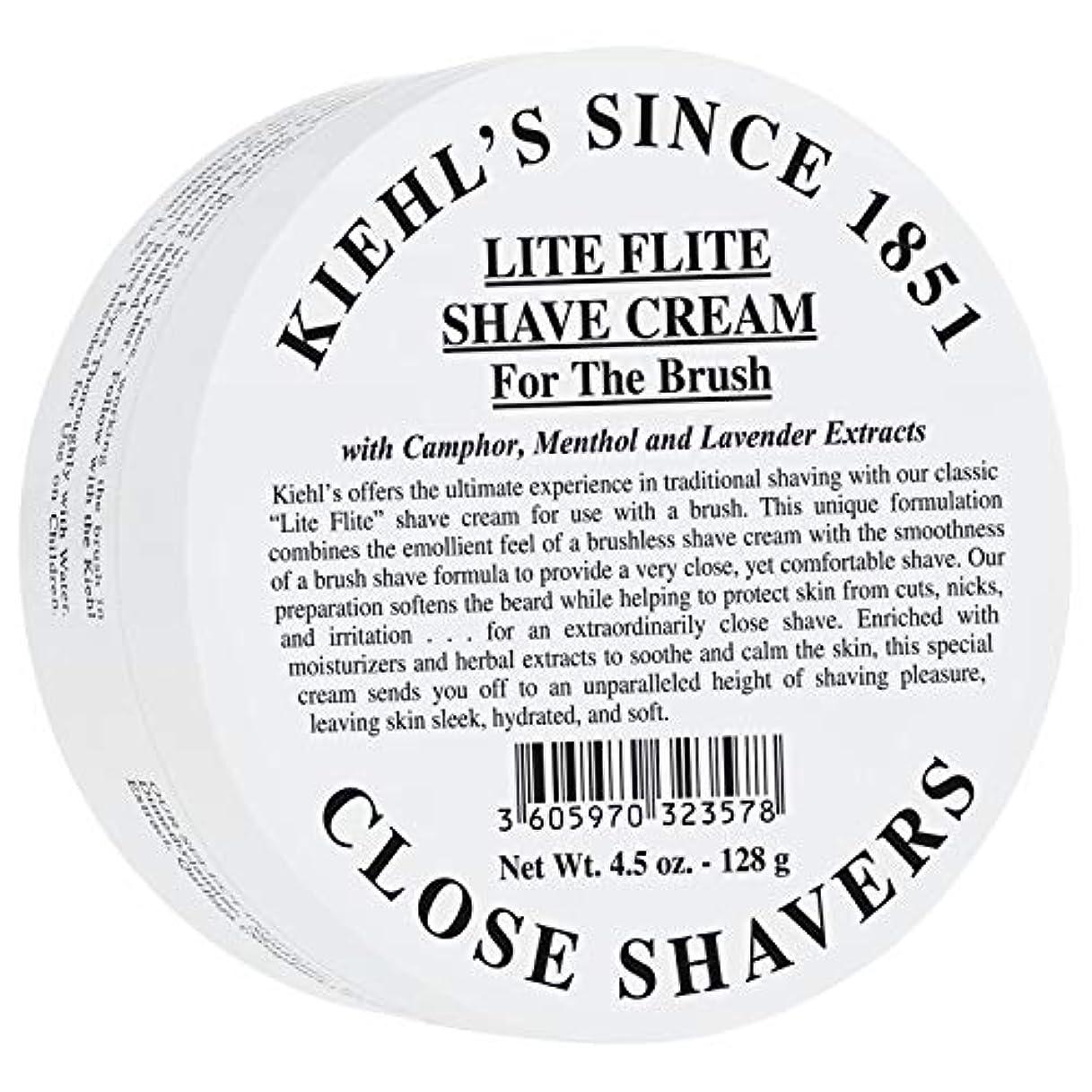 スキッパーサスティーンアーティキュレーション[Kiehl's] キールズLiteの飛行シェーブクリーム128グラム - Kiehl's Lite Flight Shave Cream 128g [並行輸入品]