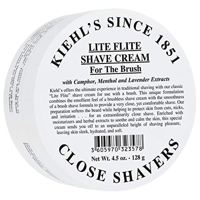 不誠実思いやりのある呪われた[Kiehl's] キールズLiteの飛行シェーブクリーム128グラム - Kiehl's Lite Flight Shave Cream 128g [並行輸入品]