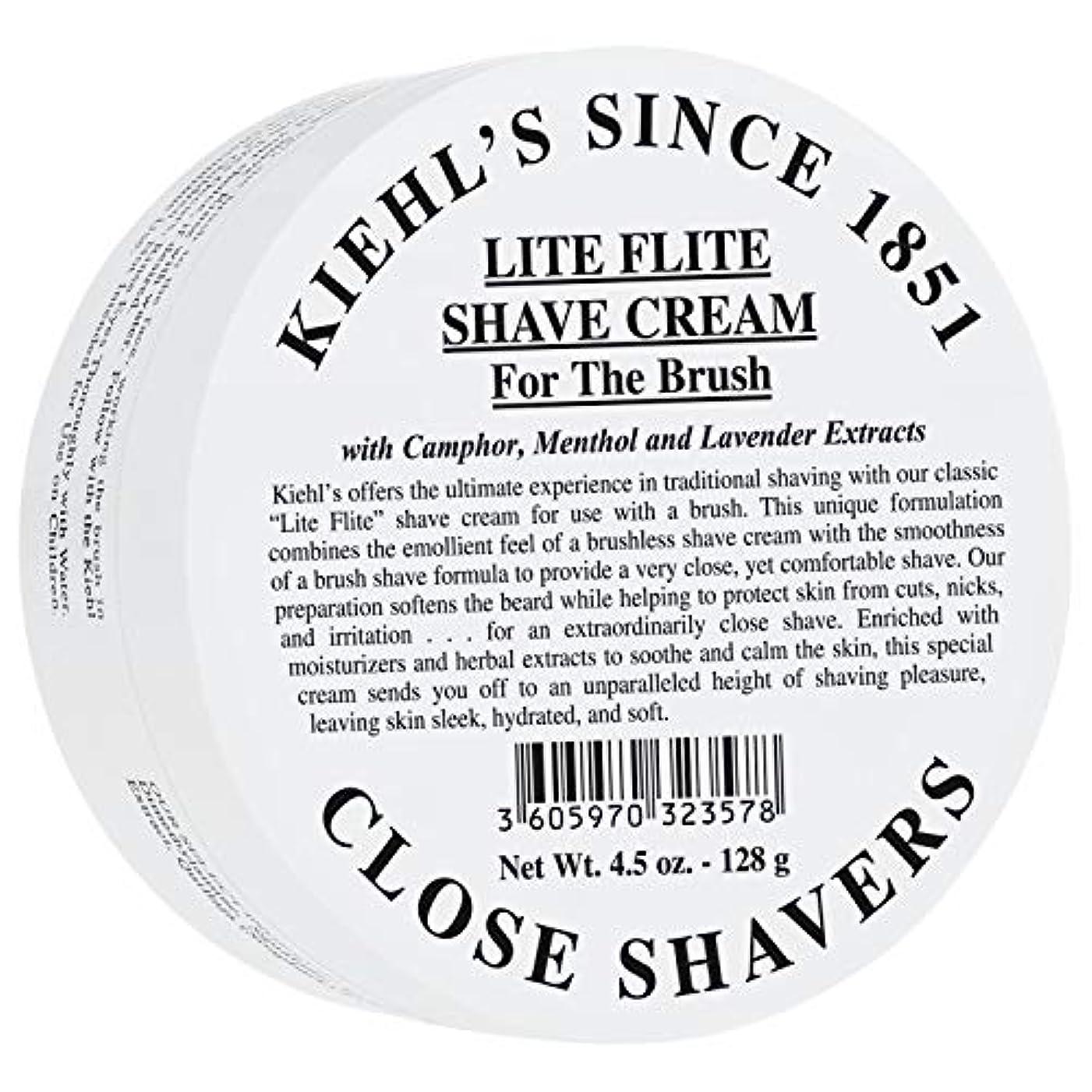 居眠りするコンドーム火山学者[Kiehl's] キールズLiteの飛行シェーブクリーム128グラム - Kiehl's Lite Flight Shave Cream 128g [並行輸入品]