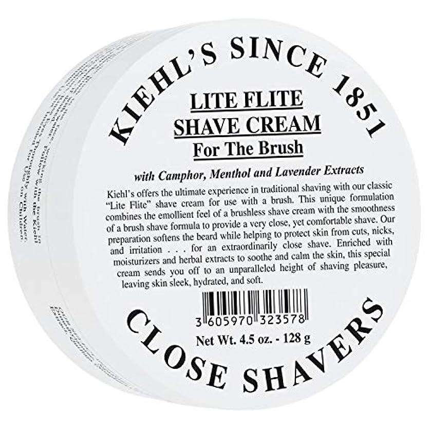 懐約束するお勧め[Kiehl's] キールズLiteの飛行シェーブクリーム128グラム - Kiehl's Lite Flight Shave Cream 128g [並行輸入品]