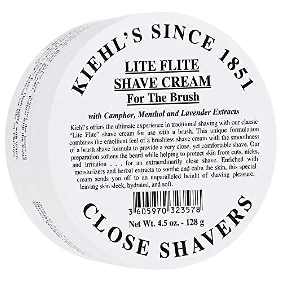 うなり声ピカソマージン[Kiehl's] キールズLiteの飛行シェーブクリーム128グラム - Kiehl's Lite Flight Shave Cream 128g [並行輸入品]