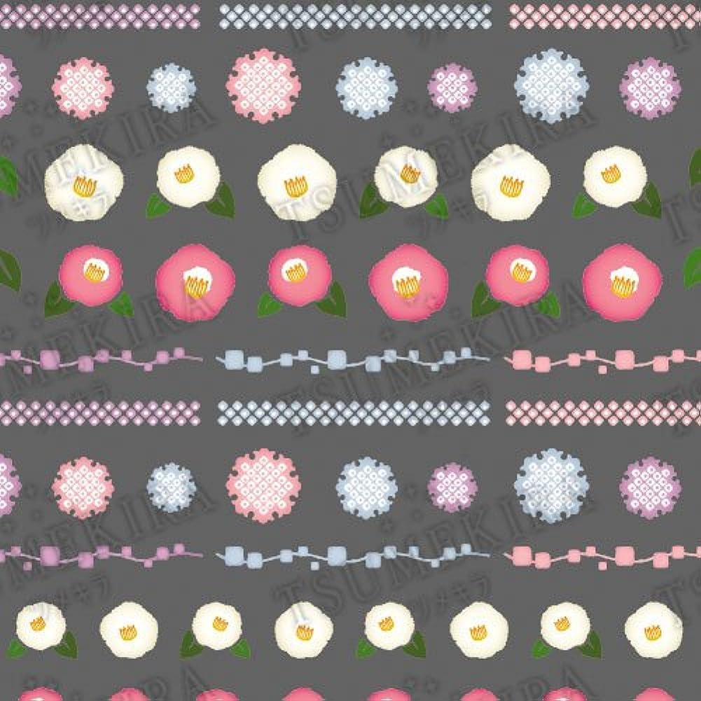辞任する抵抗するシネマツメキラ ネイル用シール スタンダードスタイル 和柄2  ピンク