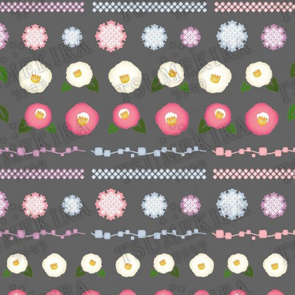 二週間ポスター害ツメキラ ネイル用シール スタンダードスタイル 和柄2  ピンク