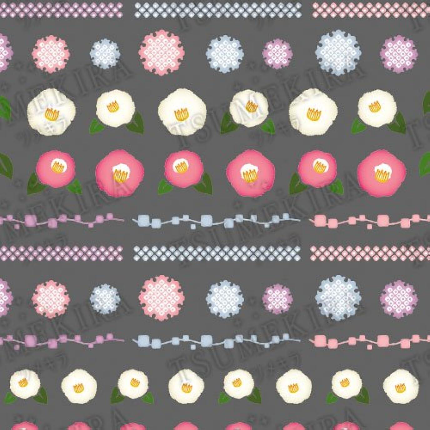 望ましい震え空のツメキラ ネイル用シール スタンダードスタイル 和柄2  ピンク